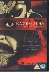 KAGEMUSHA - S/T - DVD